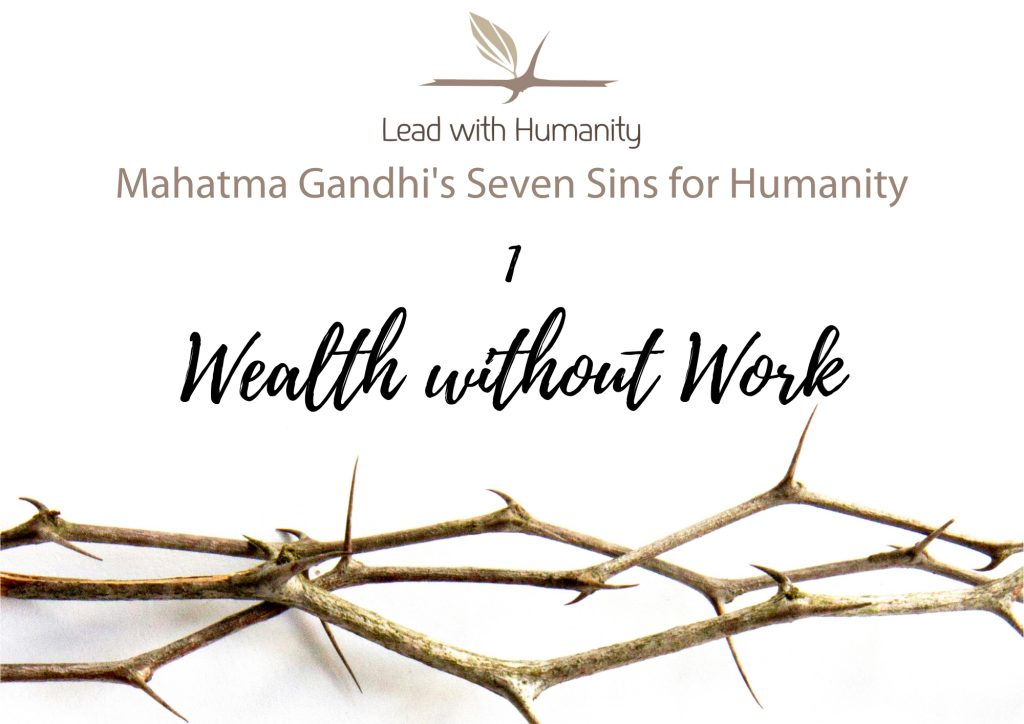 Wealth without Work